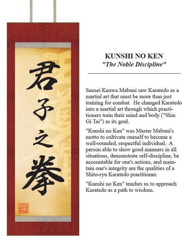 Odokan Kunshi no Ken